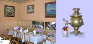 Katia's Russian Tea Room and Restaurant - San Francisco