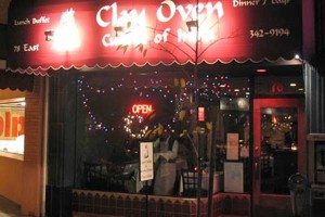 Clay Oven Cuisine of India - San Mateo