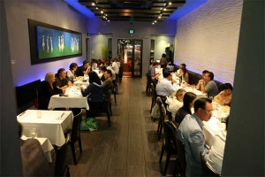 Xanh Restaurant - Mountain View