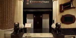 Empress Court - Las Vegas