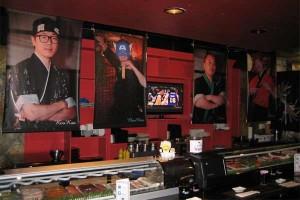 JJANGA Japanese Restaurant - Las Vegas