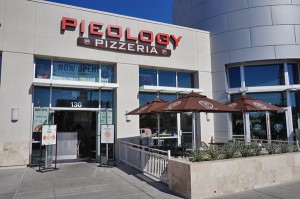 Pieology - Hughes Center - Las Vegas