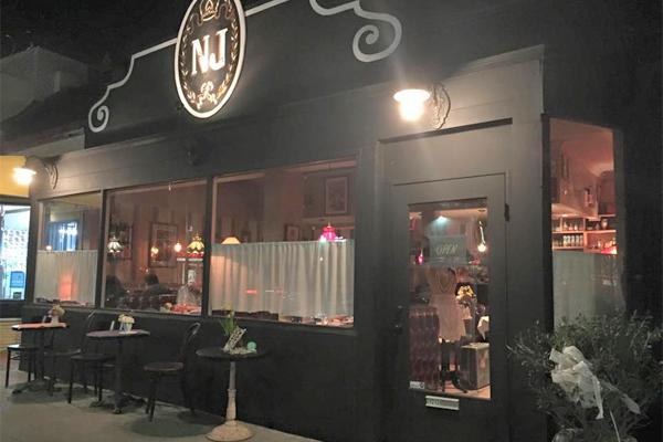 Napoleon And Josephine Restaurant Los Angeles Menu