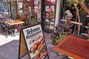 Tehran Restaurant & La Maison de Creme Bakery - Beverly Hills
