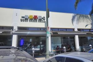 Good Greek Grill - Hollywood