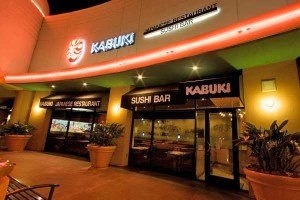 Kabuki Japanese Restaurant - Howard Hughes Center - Los Angeles
