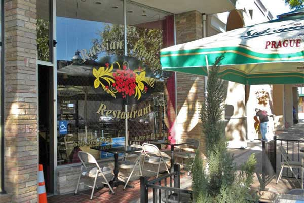 Russian Family Restaurant Redwood City Urban Dining Guide