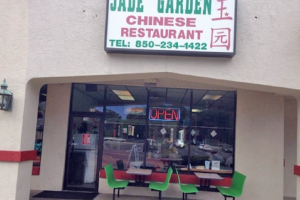 Jade Garden - Panama City Beach