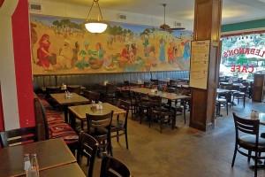 Lebanon's Cafe - New Orleans