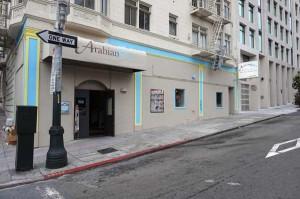 Arabian Sky Restaurant - San Francisco