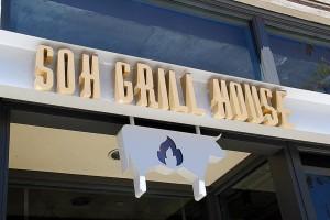 Soh Grill House - Pasadena