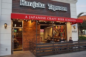 Harajuku Taproom - Culver City