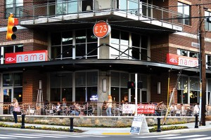 Nama Sushi Bar - Nashville