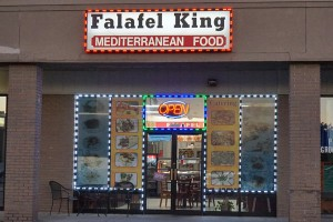 Falafel King of New Orleans - Kenner
