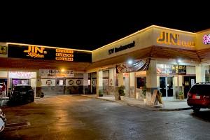 Jin's Kitchen / Wei's cuisine Karaoke BBQ & Bar - Las Vegas